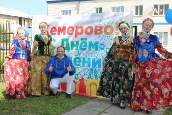 ДЕНЬ ГОРОДА и ДЕНЬ РОССИИ 2020